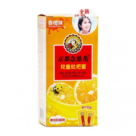 Nin Jiom Pei Pa Mel Kids Formula 15ML x 8 pouches