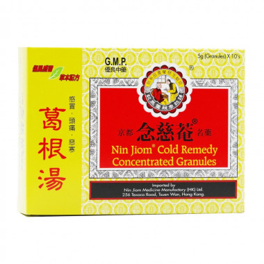Nin Jiom Cold Remedy Concentrated Granules 5G x 10 sachets