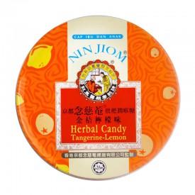 京都念慈菴 枇杷潤喉糖 飴 キンカンレモン味 60g
