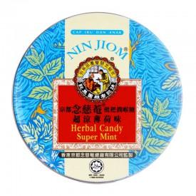 京都念慈菴 枇杷潤喉糖 飴 スーパーミント味 60g