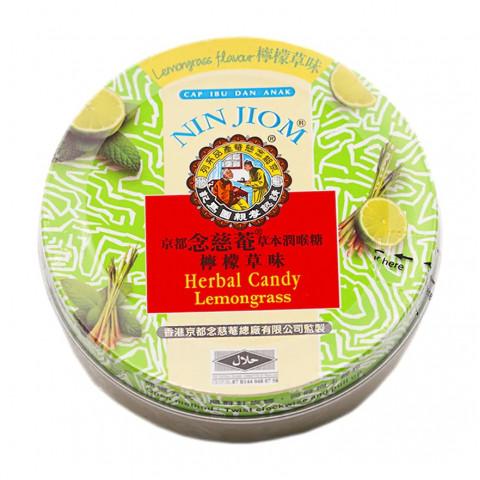 Nin Jiom Herbal Candy Lemongrass 60g