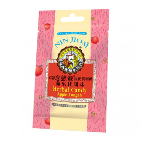 Nin Jiom Herbal Candy Apple-Longan 20g