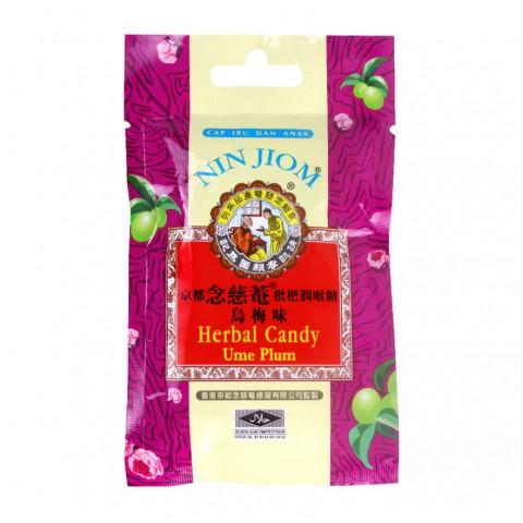 Nin Jiom Herbal Candy Ume Plum 20g