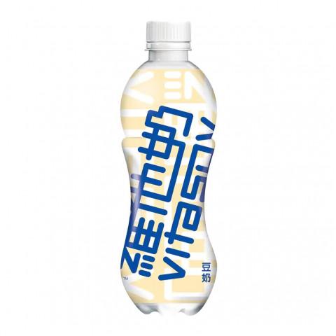 Vitasoy Original Soyabean Milk 480ml