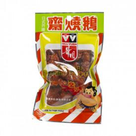 華園(WAH YUEN) フライドパン生地 わさび味 40g