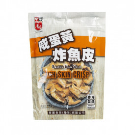 Wah Yuen Salted Egg Yolk Fish Skin Crisp 50g