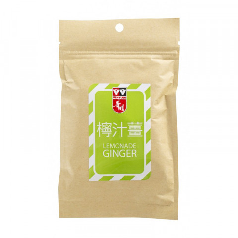 Wah Yuen Lemonade Ginger 56g