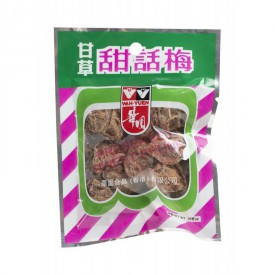 Wah Yuen Preserved Sweet Prune 28g