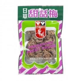 華園(WAH YUEN) 甘草プルーン 甘味 47g