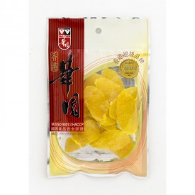 Wah Yuen Dried Pineapple 68g