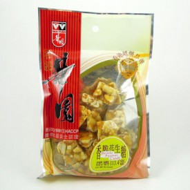 Wah Yuen Brittle Peanut Candy 113g