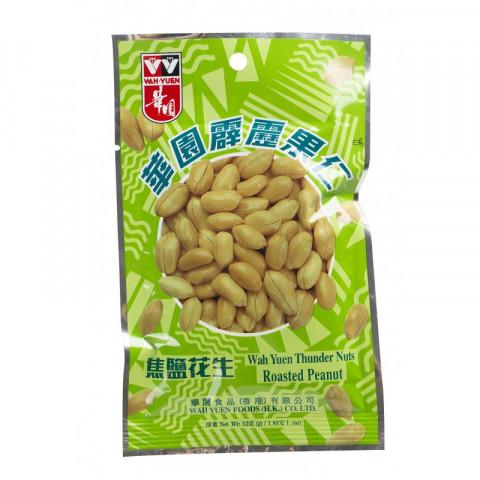 華園(WAH YUEN) フライドピーナッツ 52g