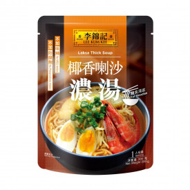 Lee Kum Kee Laksa Thick Soup 200g