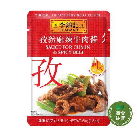 李錦記 孜然麻辣牛肉醬 50克