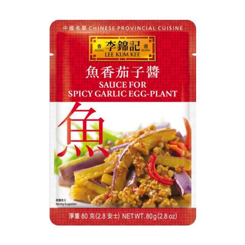 李錦記 魚香茄子醬 80克