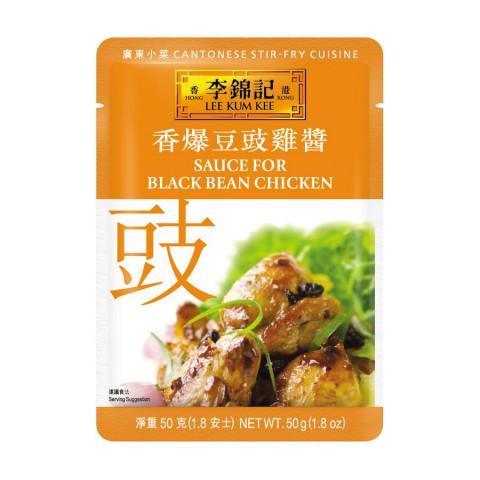 李錦記 豆チ鶏の素 50g