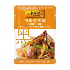 李錦記 鶏の素 黒胡椒味 60g