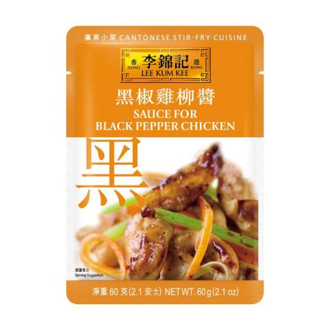 李錦記 黑椒雞柳醬 60克