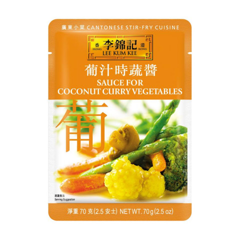 Lee Kum Kee Sauce for Coconut Curry Vegetables 70g