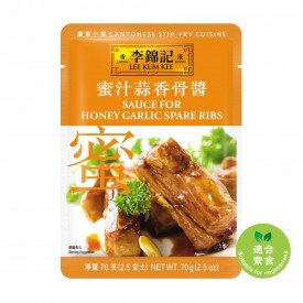 Lee Kum Kee Sauce for Honey Garlic Spare Ribs 70g