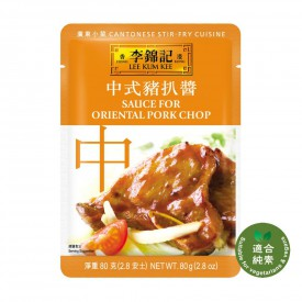 Lee Kum Kee Sauce for Oriental Pork Chop 80g