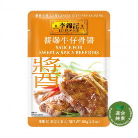 Lee Kum Kee Sauce for Sweet & Spicy Beef Ribs 80g