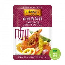李錦記 咖喱海鮮醬 60克
