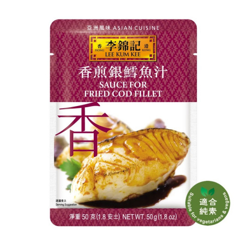 Lee Kum Kee Sauce for Fried Cod Fillet 50g