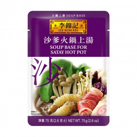 Lee Kum Kee Soup Base for Satay Hot Pot 75g