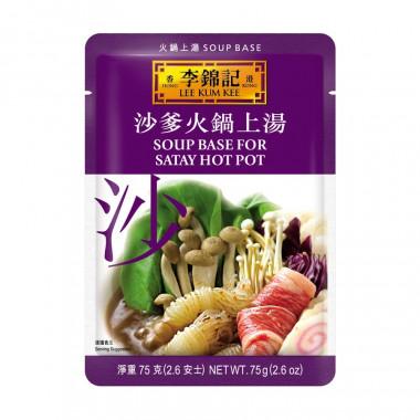 李錦記 沙爹火鍋上湯 75克