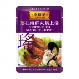 李錦記 干貝魚介火鍋だし 50g