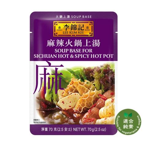李錦記 麻辣火鍋スープの素 70g