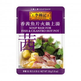 Lee Kum Kee Soup Base for Fish & Cilantro Hot Pot 50g