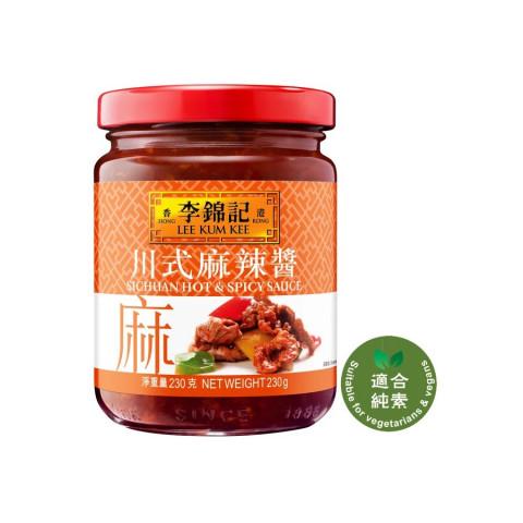 李錦記 川式麻辣醬 230克