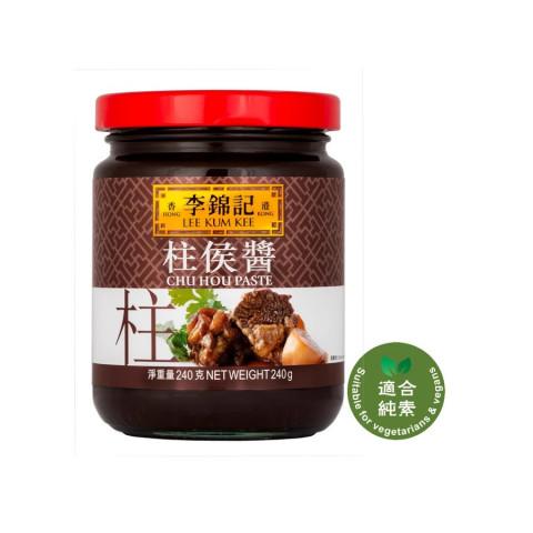 Lee Kum Kee Chu Hou Paste 240g