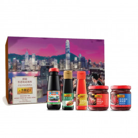 Lee Kum Kee Skyline Discovery Kits Gift Box
