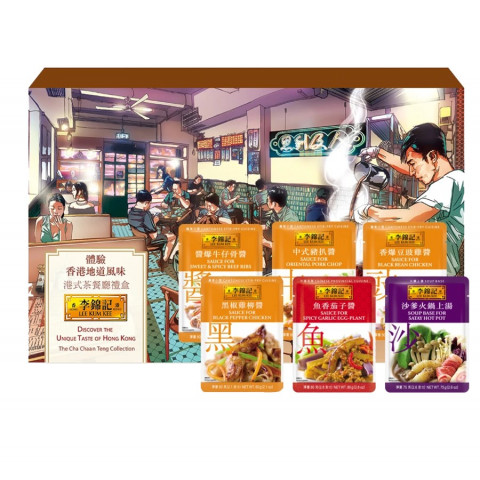 Lee Kum Kee Cha Chaan Teng 6-in-1 Discovery Kits Gift Box