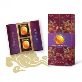 Lee Kum Kee Gourmet XO Sauce Gift Box