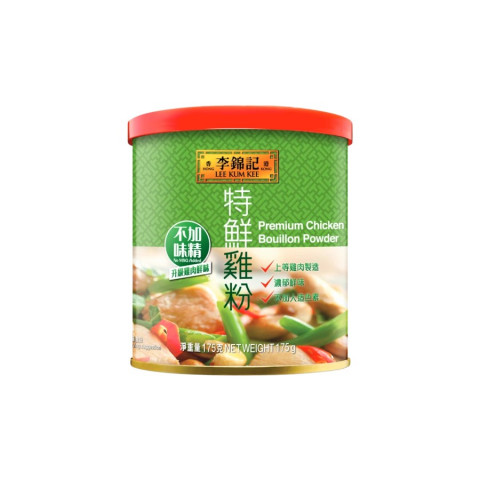 Lee Kum Kee Premium Chicken Bouillon Powder (No MSG) 175g