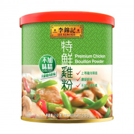 Lee Kum Kee Premium Chicken Bouillon Powder (No MSG) 510g