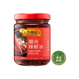 Lee Kum Kee Chiu Chow Chili Oil 205g