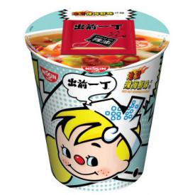 日清 カップ麺 出前一丁 激辛シーフード 75g