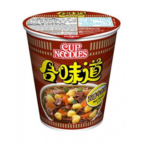 Nissin Cup Noodles Regular Cup Beef Flavour 75g