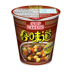 Nissin Cup Noodles Regular Cup Beef Flavour 75g x 4 pieces