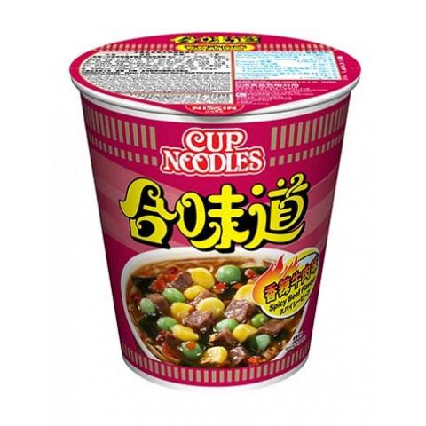日清 カップヌードル 辛味牛肉 75g × 4コ