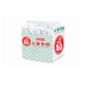 Fuku Rice Vermicelli Superior Soup Flavour 65g x 5 packs