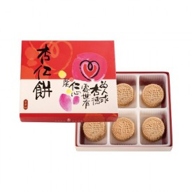 Kee Wah Bakery Almond Biscuits Gift Box 18 pieces