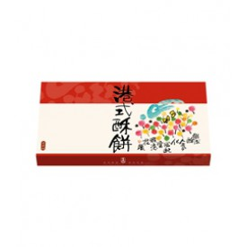Kee Wah Bakery Chinese Pastries Gift Box 8 pieces