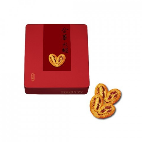 Kee Wah Bakery Chinese Ham Palmiers Gift Box 18 pieces