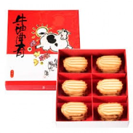 Kee Wah Bakery Butter Cookies Gift Box 24 pieces
